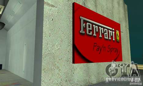 Ferrari, Lamborghini, Porsche Car Showroom для GTA San Andreas третий скриншот