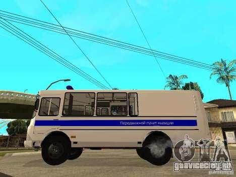 ПАЗ 3205 Милиция для GTA San Andreas вид слева