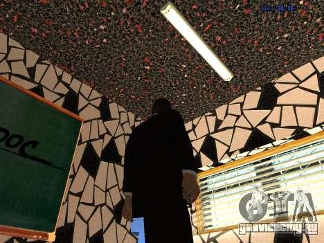HD Autoschool  v1.0 для GTA San Andreas четвёртый скриншот
