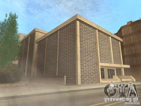 Новые текстуры центра Лос-Сантоса для GTA San Andreas восьмой скриншот
