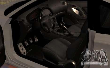 Toyota Celica 2JZ-GTE для GTA San Andreas вид снизу