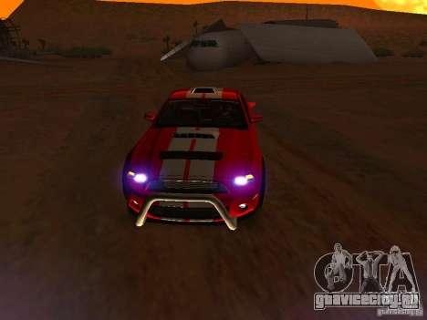 Ford Shelby GT500 для GTA San Andreas колёса
