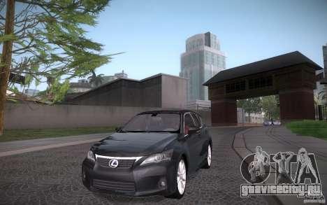 Lexus CT200H 2011 для GTA San Andreas вид сзади