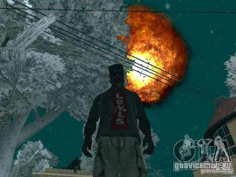 Salut v1 для GTA San Andreas второй скриншот
