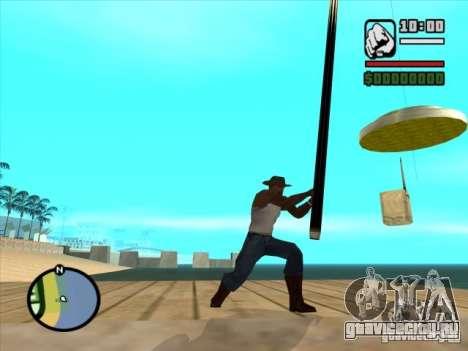 Рыбалка для GTA San Andreas второй скриншот