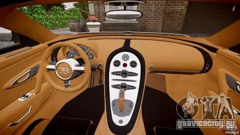 Bugatti Veyron Grand Sport [EPM] 2009 для GTA 4 вид сверху
