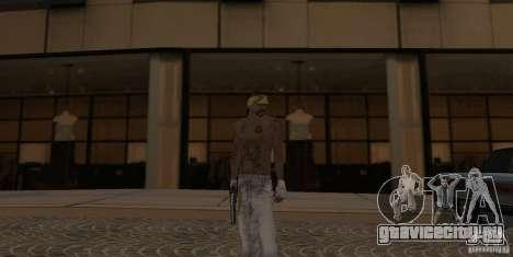 Skin Pack Vagos для GTA San Andreas четвёртый скриншот