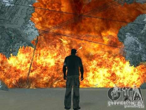 Salut v1 для GTA San Andreas седьмой скриншот