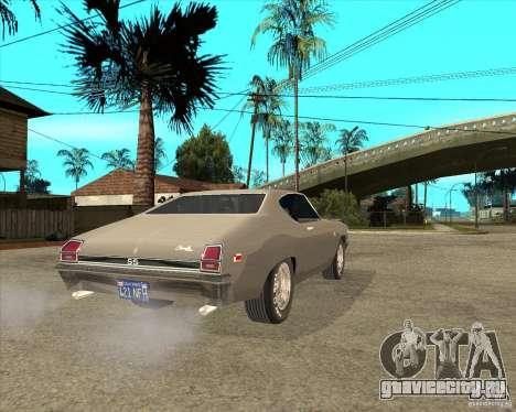 1969 Chevrolet Chevelle для GTA San Andreas вид сзади слева
