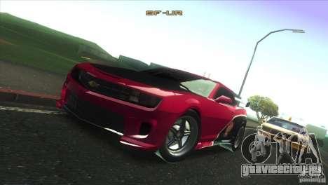 Chevrolet Camaro SS Dr Pepper Edition для GTA San Andreas двигатель