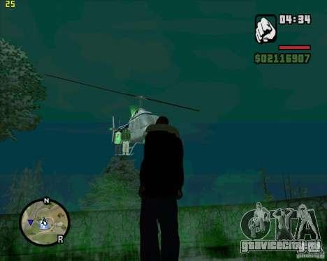Вертолетная подмога для GTA San Andreas третий скриншот