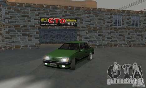 Chevrolet Monza SLE 2.0 1988 для GTA San Andreas