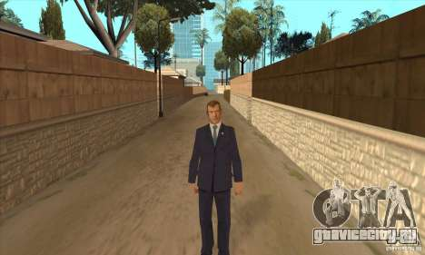 Дмитрий Анатольевич Медведев для GTA San Andreas второй скриншот