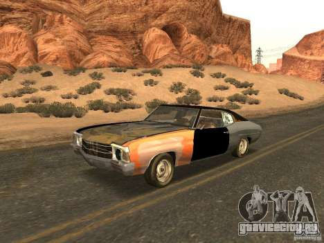 Chevrolet Chevelle Rustelle для GTA San Andreas