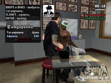 Новы Татуировки для GTA San Andreas третий скриншот