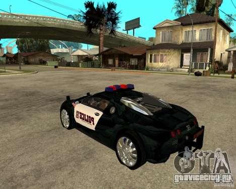 Bugatti Veyron для полиции San Fiero для GTA San Andreas
