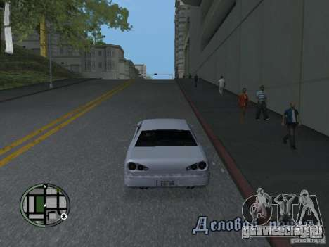 Elegy HD для GTA San Andreas вид слева