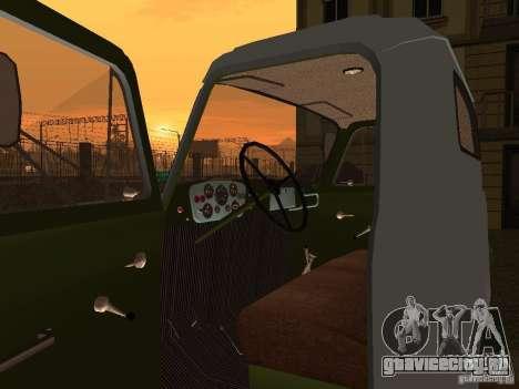 ГАЗ 53 Водовоз для GTA San Andreas вид сзади