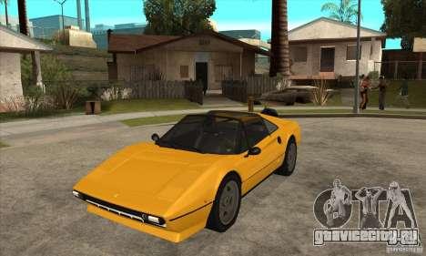 Ferrari 308 GTS Quattrovalvole для GTA San Andreas