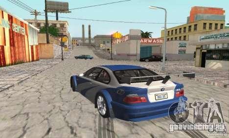 New Groove by hanan2106 для GTA San Andreas одинадцатый скриншот