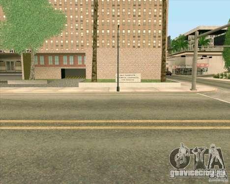 Новые текстуры All Saints General Hospital для GTA San Andreas седьмой скриншот