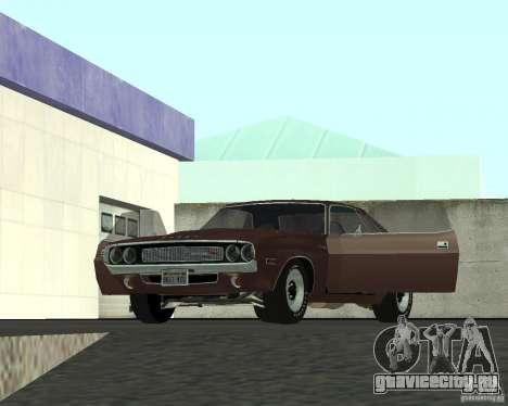 Dodge Challenger для GTA San Andreas вид сбоку
