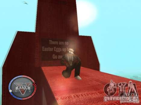 GTA 5 HUD для GTA San Andreas девятый скриншот