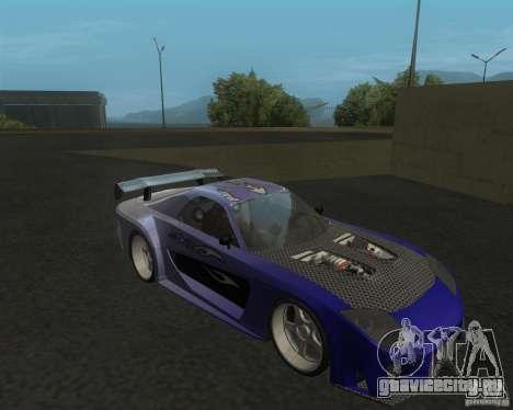 Mazda RX-7 Veilside Fortune для GTA San Andreas вид слева