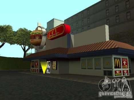 Mc Donalds для GTA San Andreas четвёртый скриншот