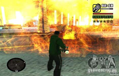 New Effects [HQ] для GTA San Andreas шестой скриншот