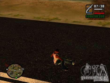 Отброс от взрыва для GTA San Andreas третий скриншот