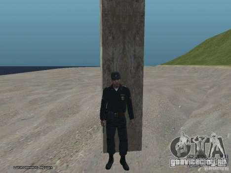 Сержант ППС для GTA San Andreas второй скриншот