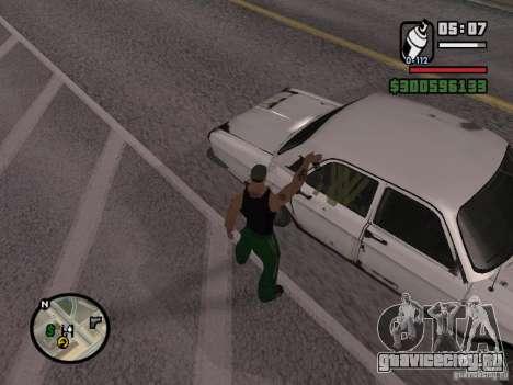 Перекраска баллончиком для GTA San Andreas восьмой скриншот
