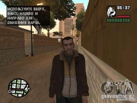 Niko Bellic для GTA San Andreas второй скриншот