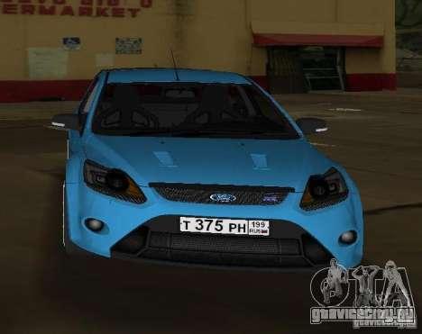 Ford Focus RS 2009 для GTA Vice City вид справа