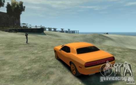 Dodge Challenger Concept для GTA 4 вид сзади слева