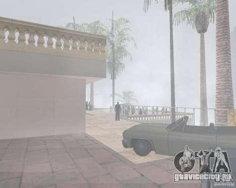 Madd Doggs party для GTA San Andreas шестой скриншот