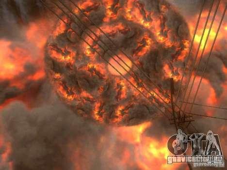 Atomic Bomb для GTA San Andreas