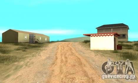 Райончик в пустыне для GTA San Andreas