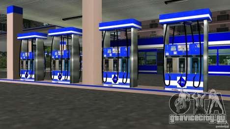 Aral Tankstelle Mod для GTA Vice City третий скриншот