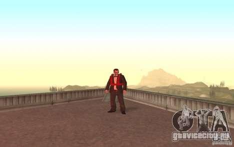 Global fashion parachute для GTA San Andreas
