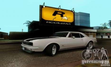 Chevrolet Camaro SS 1967 для GTA San Andreas вид справа