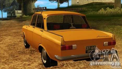 Москвич 412 v2.0 для GTA San Andreas вид снизу