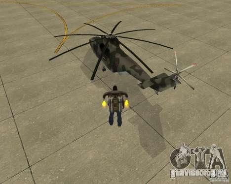 МИ-26 для GTA San Andreas вид слева