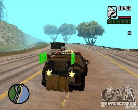Death Car - машина смерти для GTA San Andreas пятый скриншот