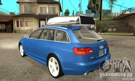 Audi RS6 Avant 2009 для GTA San Andreas вид сзади слева