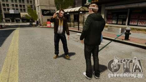 Оскорбление для GTA 4 второй скриншот