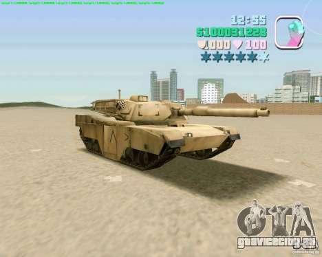 M 1 A2 Abrams для GTA San Andreas вид сзади слева