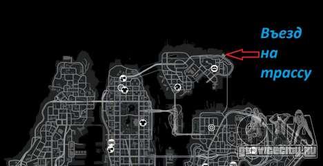 Stunt Speedway Park для GTA 4 восьмой скриншот