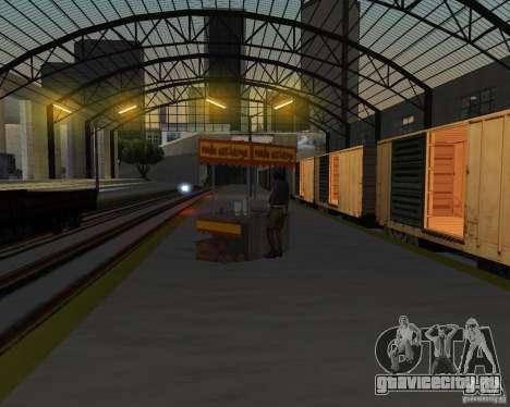 Новый вокзал для GTA San Andreas восьмой скриншот